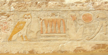 Very old painting. Photo from Queen Hatshepsut's House